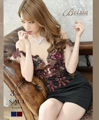 繊細刺繍のBelsia高級ドレス