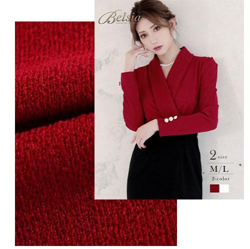 厳選素材使用のBelsia高級ドレス