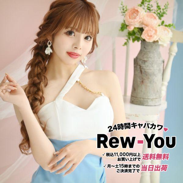 Rew-You看板