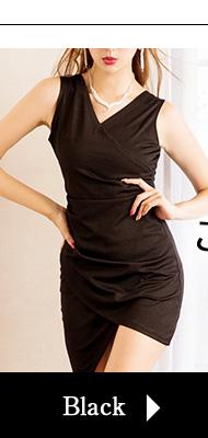 秋色ドレス ブラック 黒