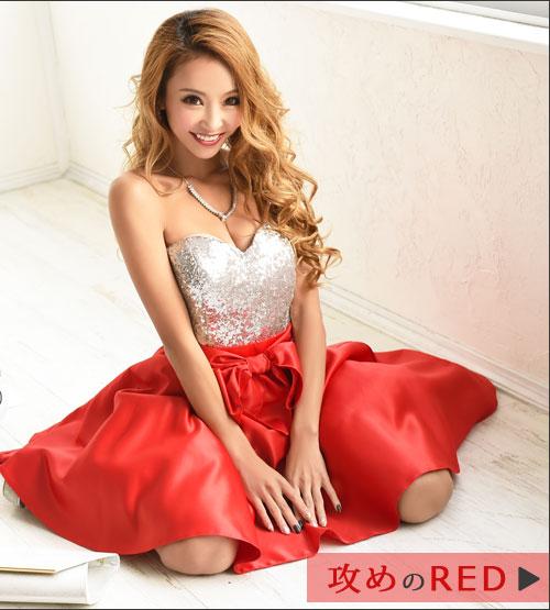 クリスマスの季節に着たいカラーNo1!!あなたはどっち?攻めの赤色レッドドレス