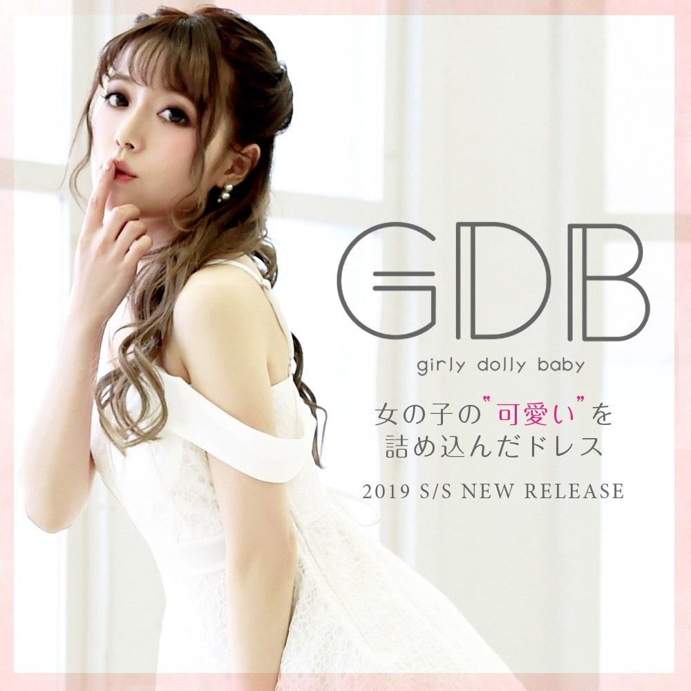 GDB-girly dolly baby-本当の可愛いって、こういうこと。