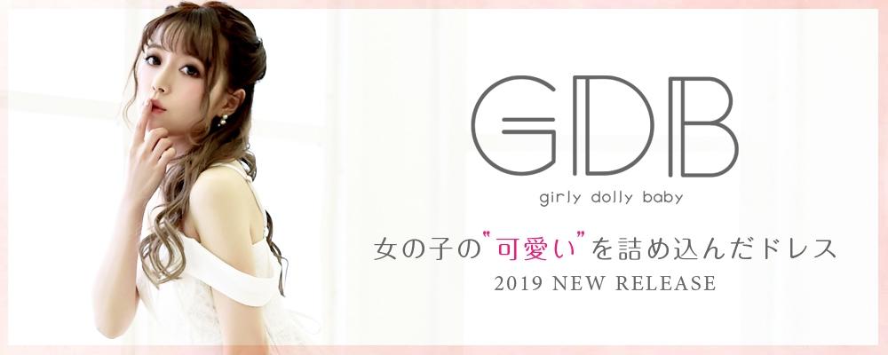 女の子の可愛いを詰め込んだドレスブランドGDB-girly dolly baby-,キャバドレスリリース