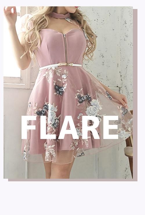 エアリーガーリードレス