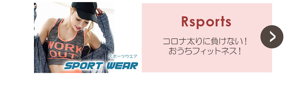 RSports