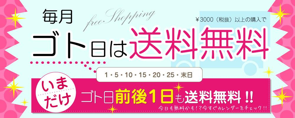 キャバドレスが激安!Ryuyuのゴト日は3000円以上ご購入で送料無料