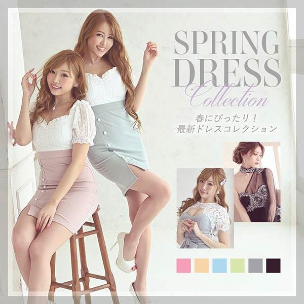 春ドレス特集