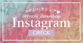 Instagramで可愛いをシェア!