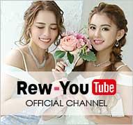 Rew-You公式YouTubeチャンネル