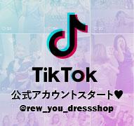 Rew-You公式TikTok