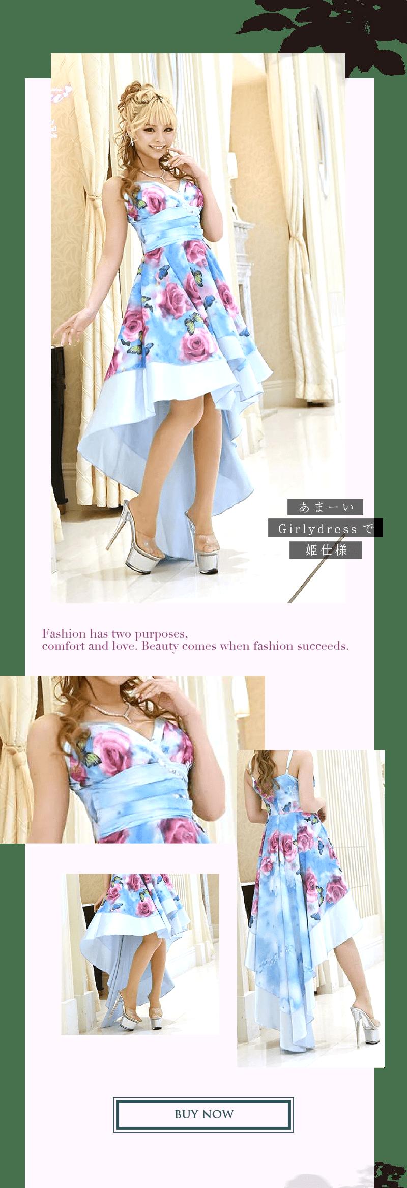 和柄ドレスとロングドレス特集
