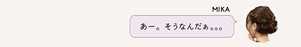 No1キャバ嬢への道1週間コーディネート第5話