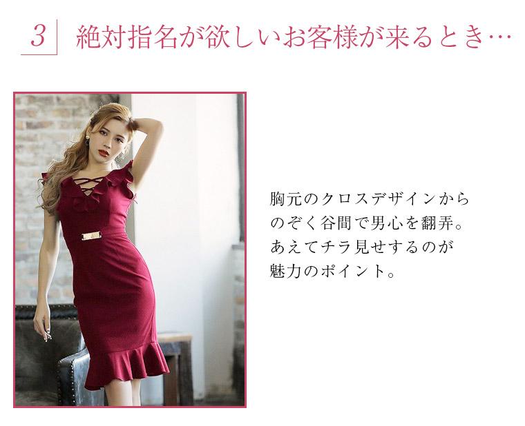 絶対氏名がほしいお客様が来るときに着る韓国スタイルワンピース。