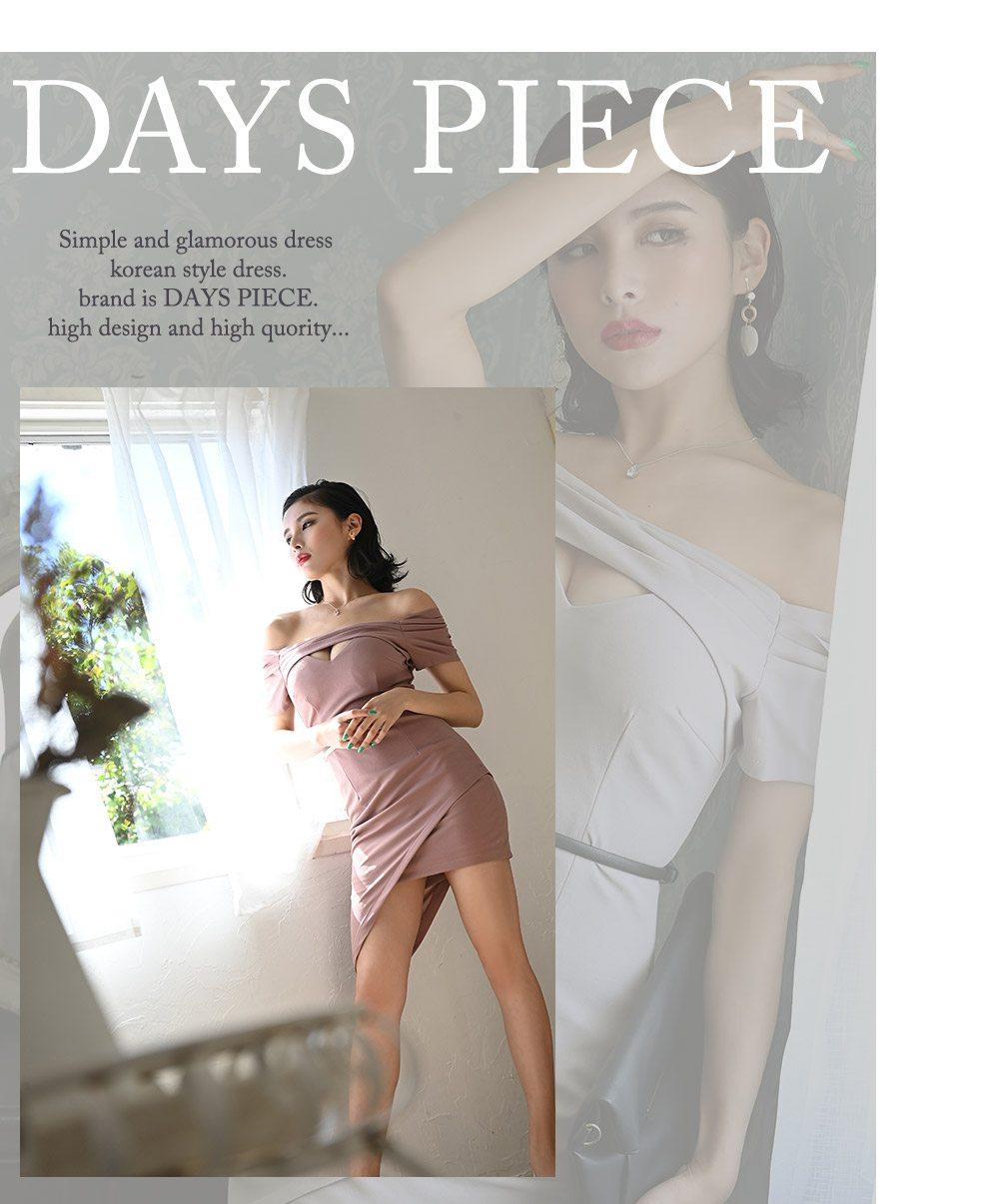 韓国ドレスDaysPiece