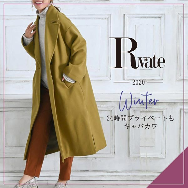 キャバドレス通販Ryuyuのカジュアルブランド「Rvate(アールベート)はキャバカワ トレンドstyle