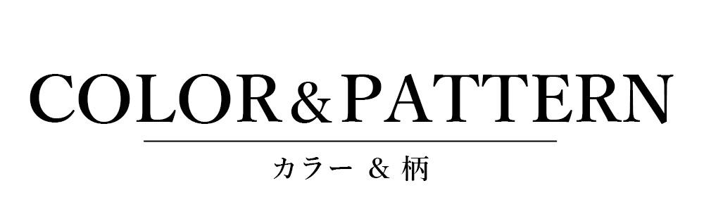 color&pattern