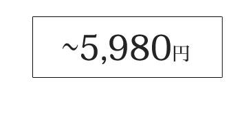キャバスーツを~5980円で探す