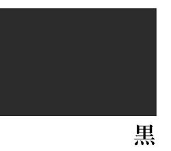 流遊の新作和柄ドレス続々リリース。Ryuyu-Selection.黒