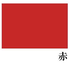 流遊の新作和柄ドレス続々リリース。Ryuyu-Selection.赤