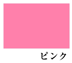 流遊の新作和柄ドレス続々リリース。Ryuyu-Selection.ピンク