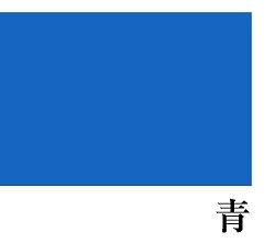 流遊の新作和柄ドレス続々リリース。Ryuyu-Selection.青