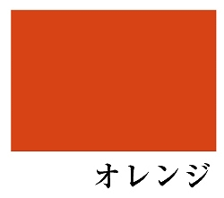 流遊の新作和柄ドレス続々リリース。Ryuyu-Selection.オレンジ