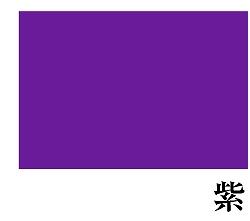 流遊の新作和柄ドレス続々リリース。Ryuyu-Selection.紫