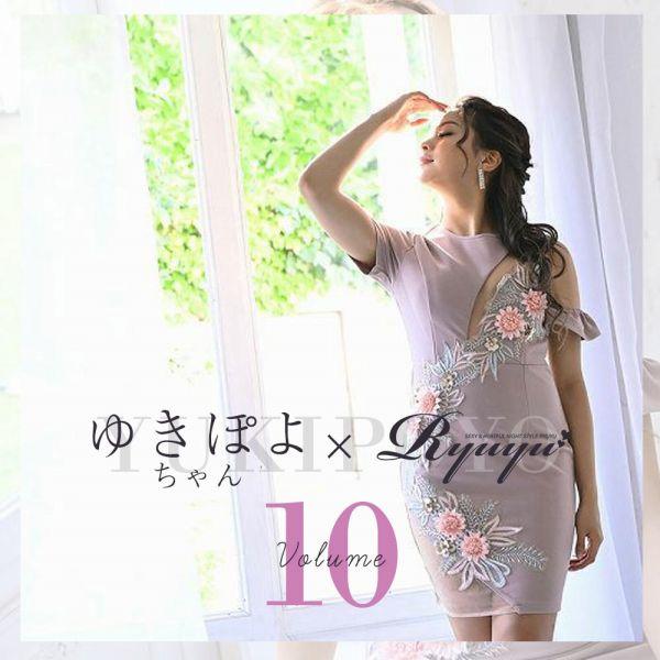 ゆきぽよちゃんLOOKBOOK10