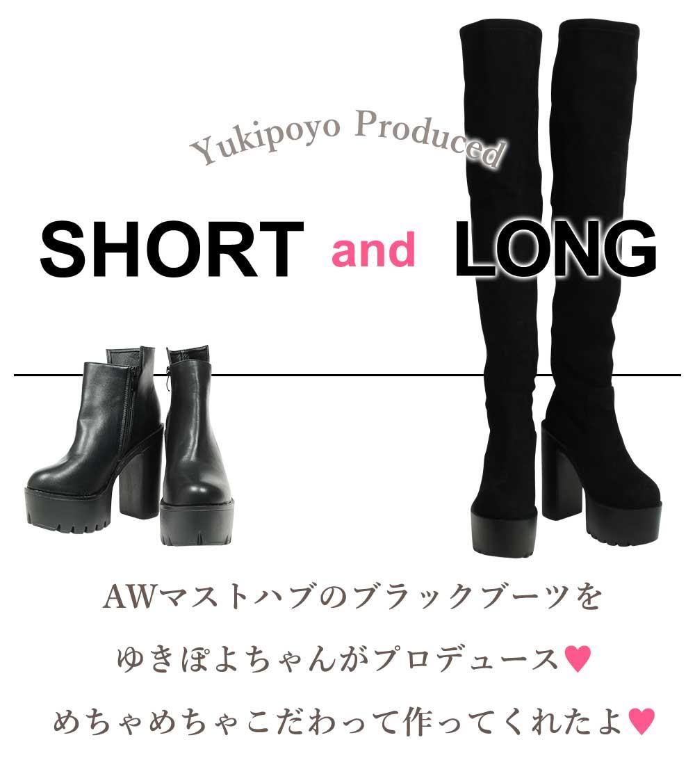 ゆきぽよちゃんプロデュース!noaliceブーツコレクション