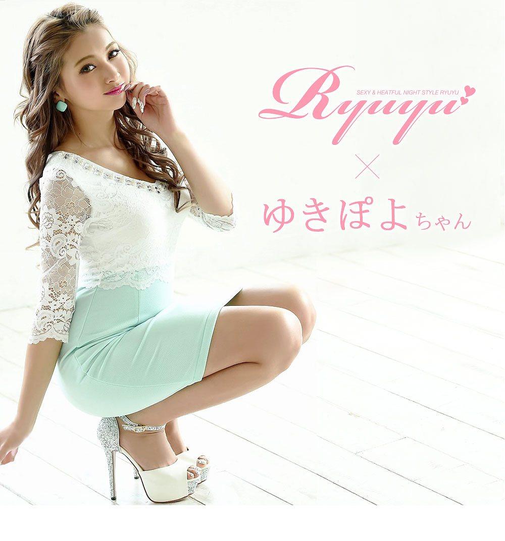 ゆきぽよちゃん×キャバドレス通販Ryuyu