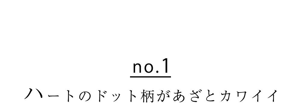 Ryuyu×ゆきぽよちゃん特集Vol.5
