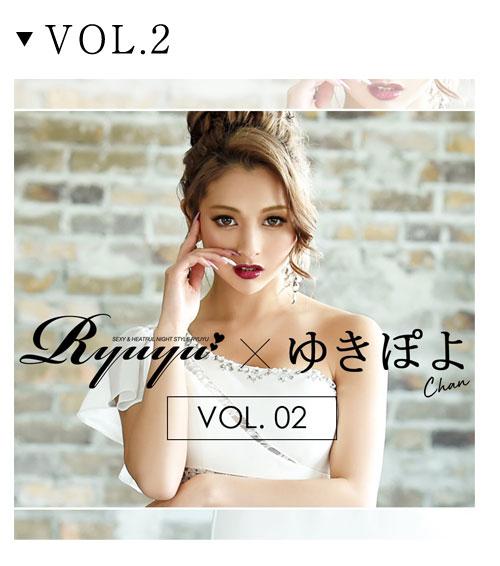 Ryuyu×ゆきぽよちゃん特集Vol.2