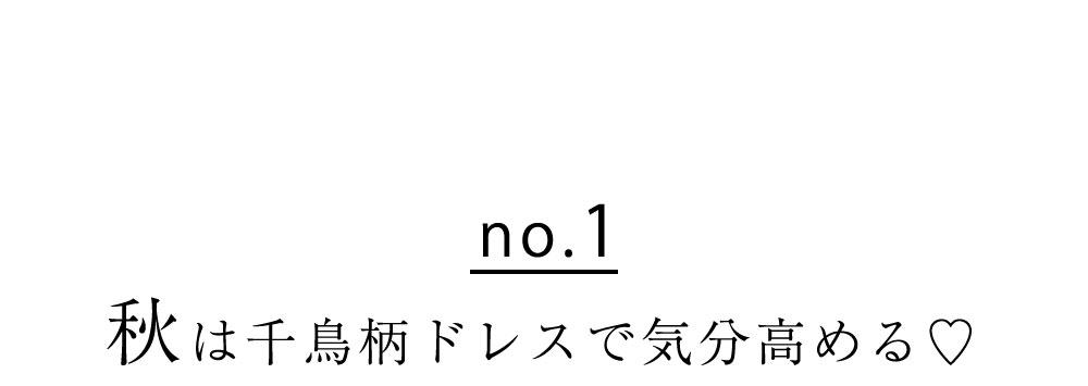 Ryuyu×ゆきぽよちゃん特集Vol.6