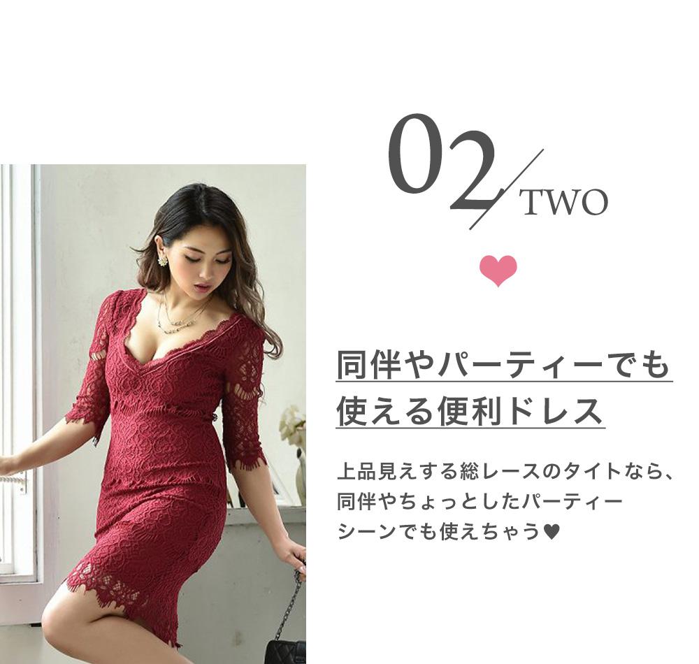ゆきぽよちゃんドレス特集Vol.08