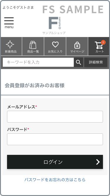 LINEアプリから会員登録できます