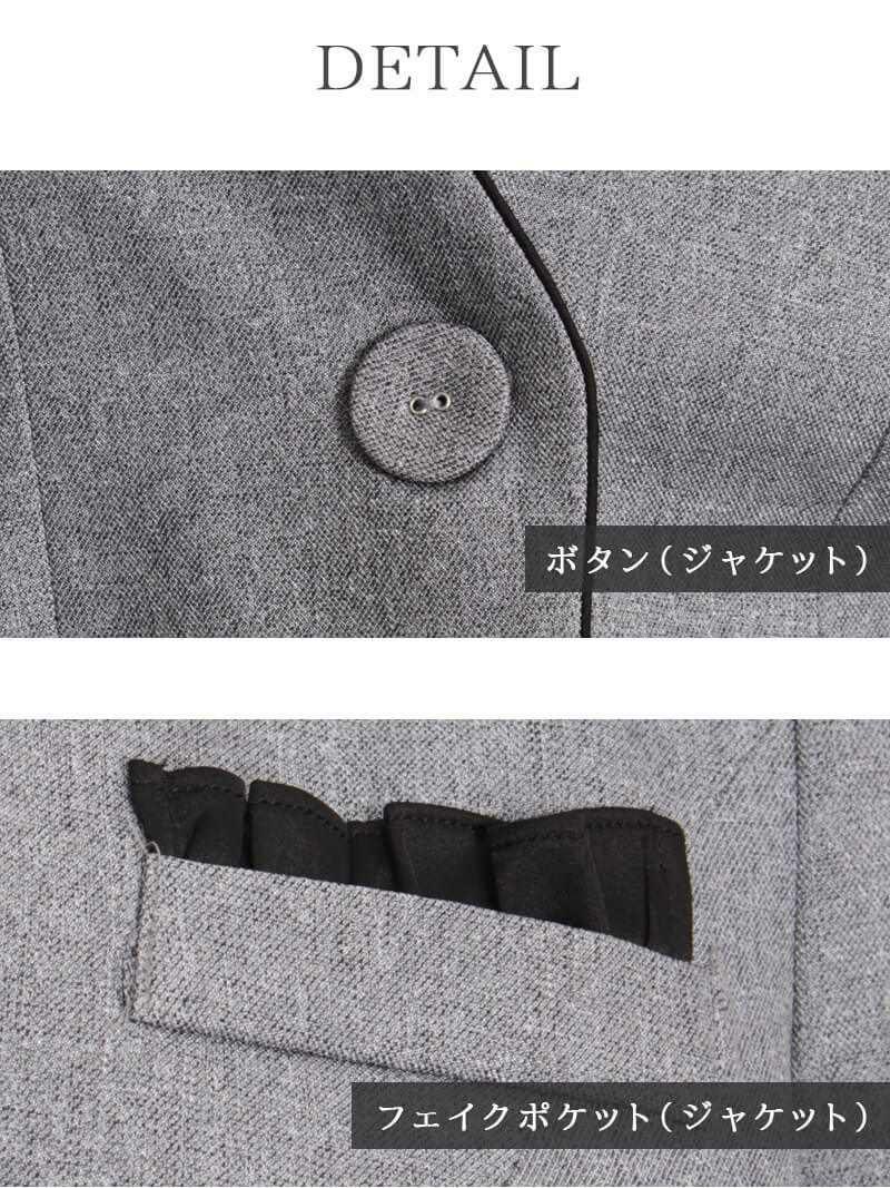 結婚式・お呼ばれに!キャバ スーツ キャバスーツ コンパニオン 制服 ママ スーツ フォーマル 式 大きいサイズ【BelsiaLux】上質ボウタイブラウス付きスーツ 3pセットアップスーツ【ベルシアリュクス】