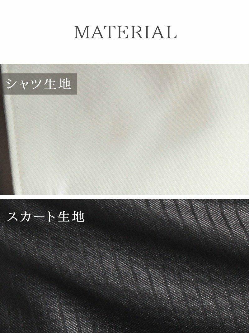 【BelsiaLux】2way取り外しok!フェイクシャツ付バイカラーキャバスーツ 3pシャドウストライプ柄ミニ丈キャバスーツ【ベルシアリュクス】