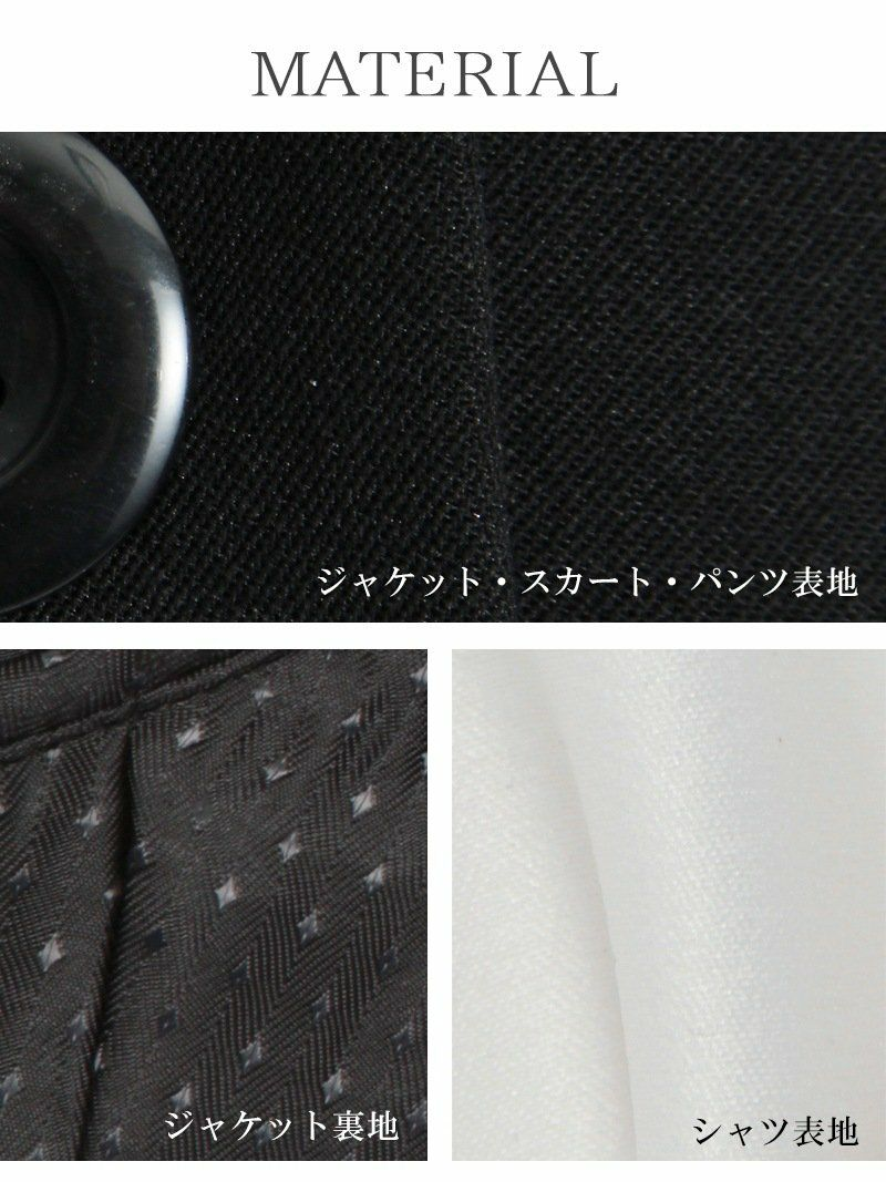 【卒キャバ&就活応援!!】好感度UPな2つボタン美リクルートスーツ【Ryuyu】【リューユ】洗えるレディーススーツ4点セット