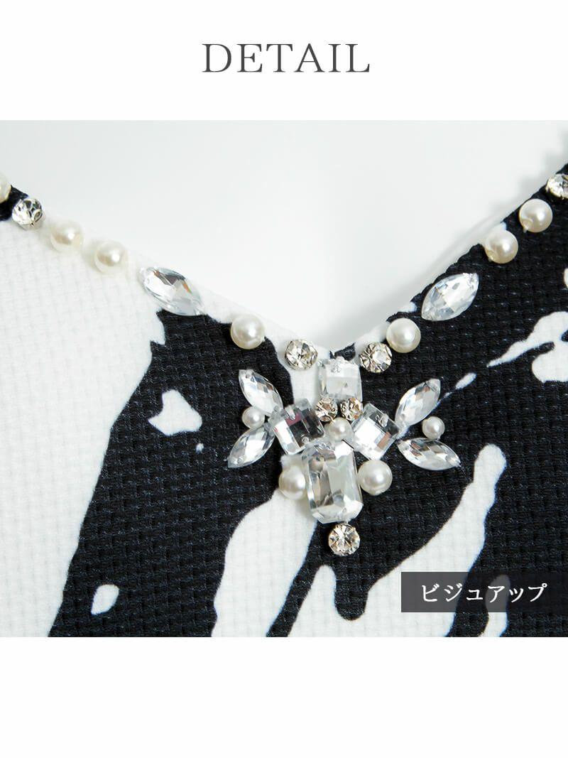 大人sexy!お腹透けmonotone花柄ミニドレス【Ryuyu】【リューユ】袖付きストレッチキャバクラドレス