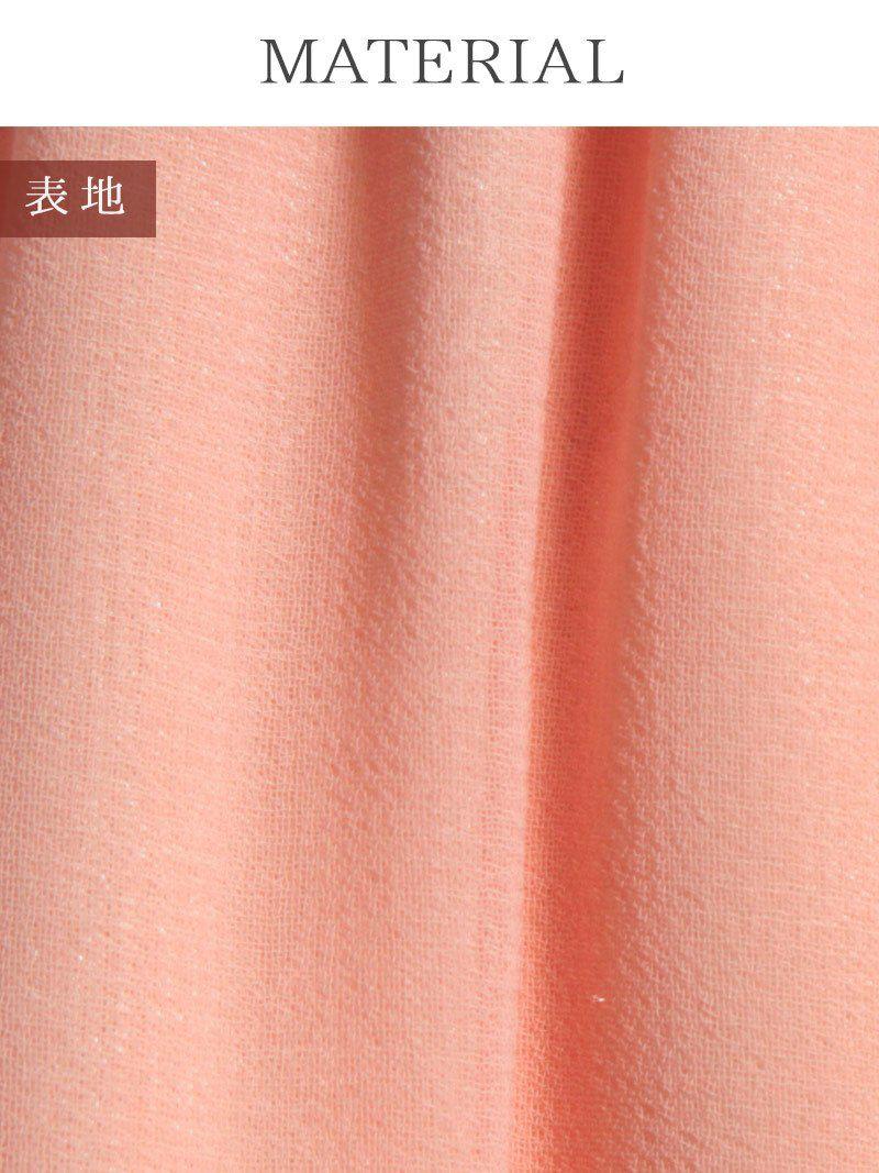 【Rvate】フリルシフォンキャバワンピース 丸山慧子 着用キャバワンピース フレアーキャミワンピ