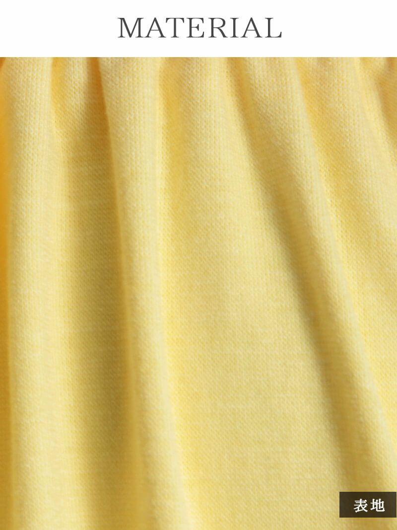 【Rvate】スモッキングオフショルキャバチュニック 袖付きキャバワンピース