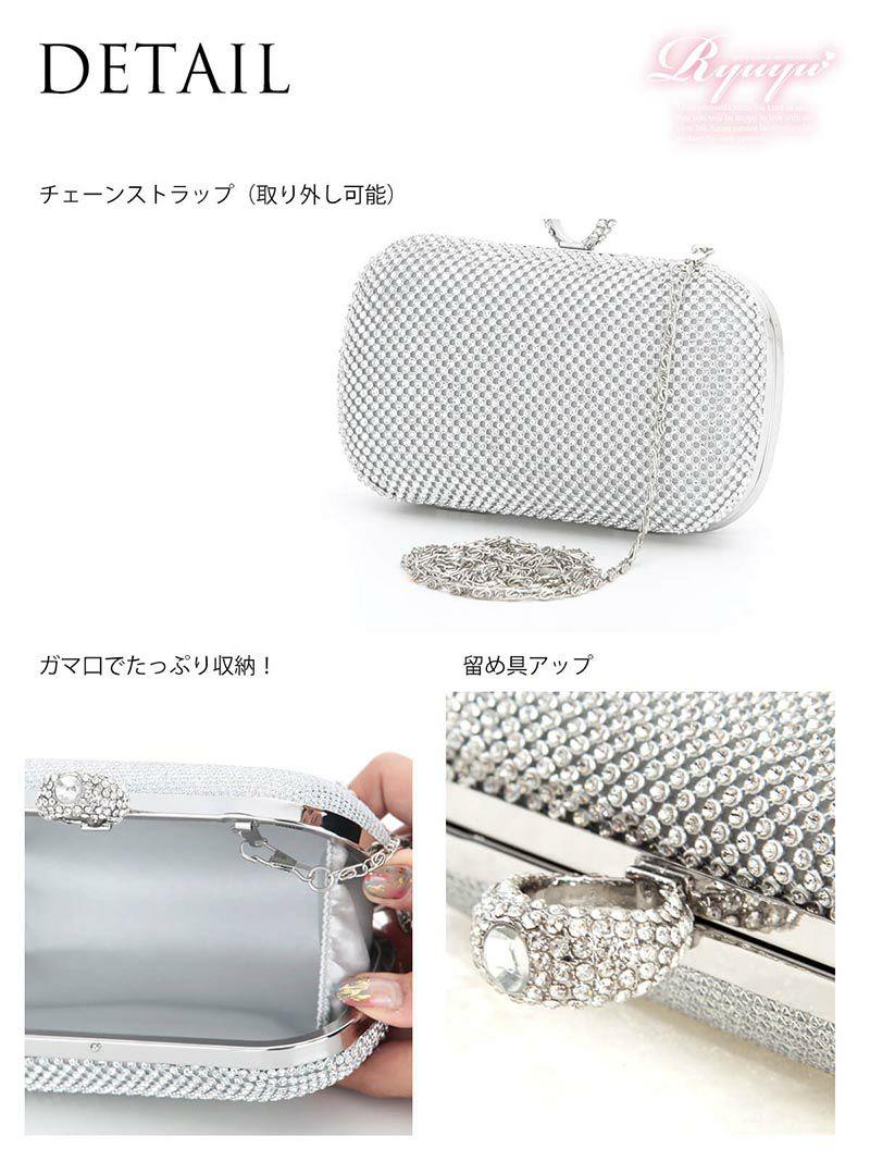 jewel指輪クラッチバッグ【Ryuyu】【リューユ】キャバクラ店内OK!チェーン付き2WAY!キャバクラバッグ