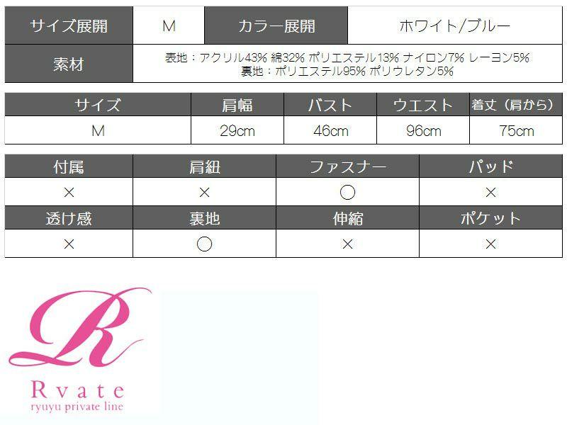 【Rvate】大人フェミニン!春ツイードコクーンワンピース 美シルエットキャバワンピ