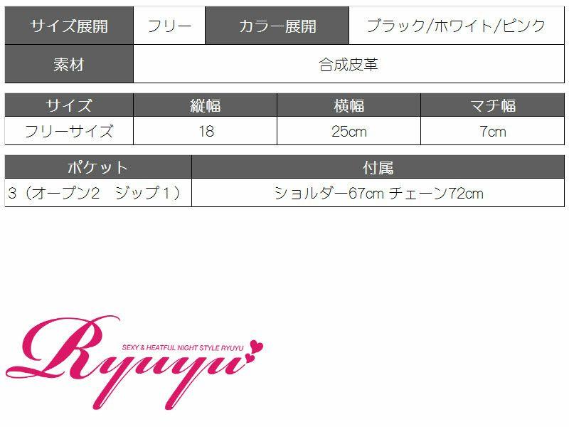 大粒ビジュー付キルティング加工クラッチバッグ【Ryuyu】【リューユ】3wayキャバクラバッグ 店内使用にも♪