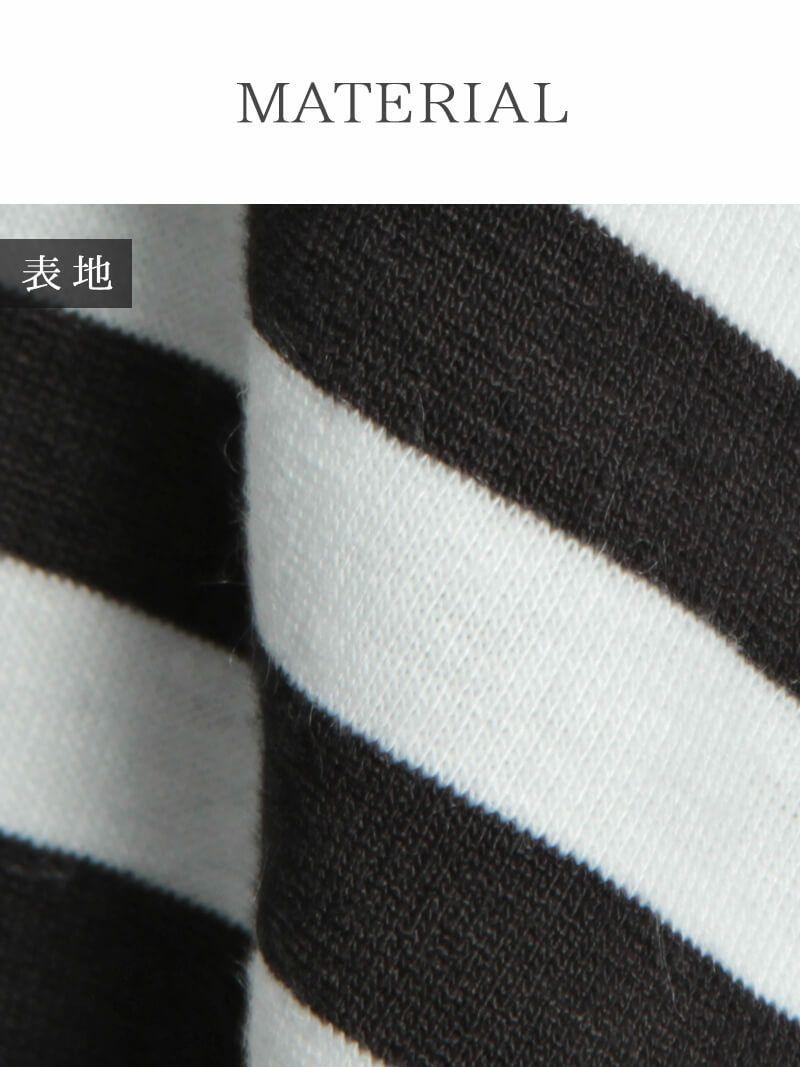 【Rvate】Vネックペプラムチュニック 半袖ストレッチキャバチュニック
