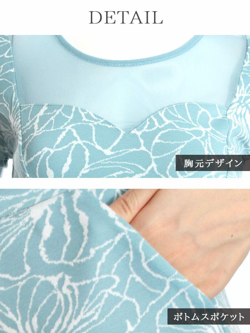 【Rvate】大人フラワー柄ショートパンツセットアップ フレアートップス2pキャバワンピース