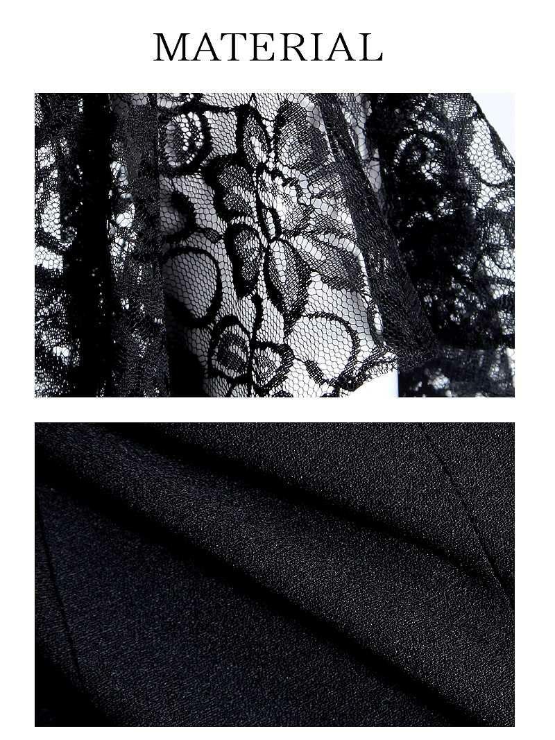 花柄刺繍レースベルスリーブ袖付き韓国ドレス【DAYS PIECE】膝丈七分袖キャバワンピース【デイズピース】