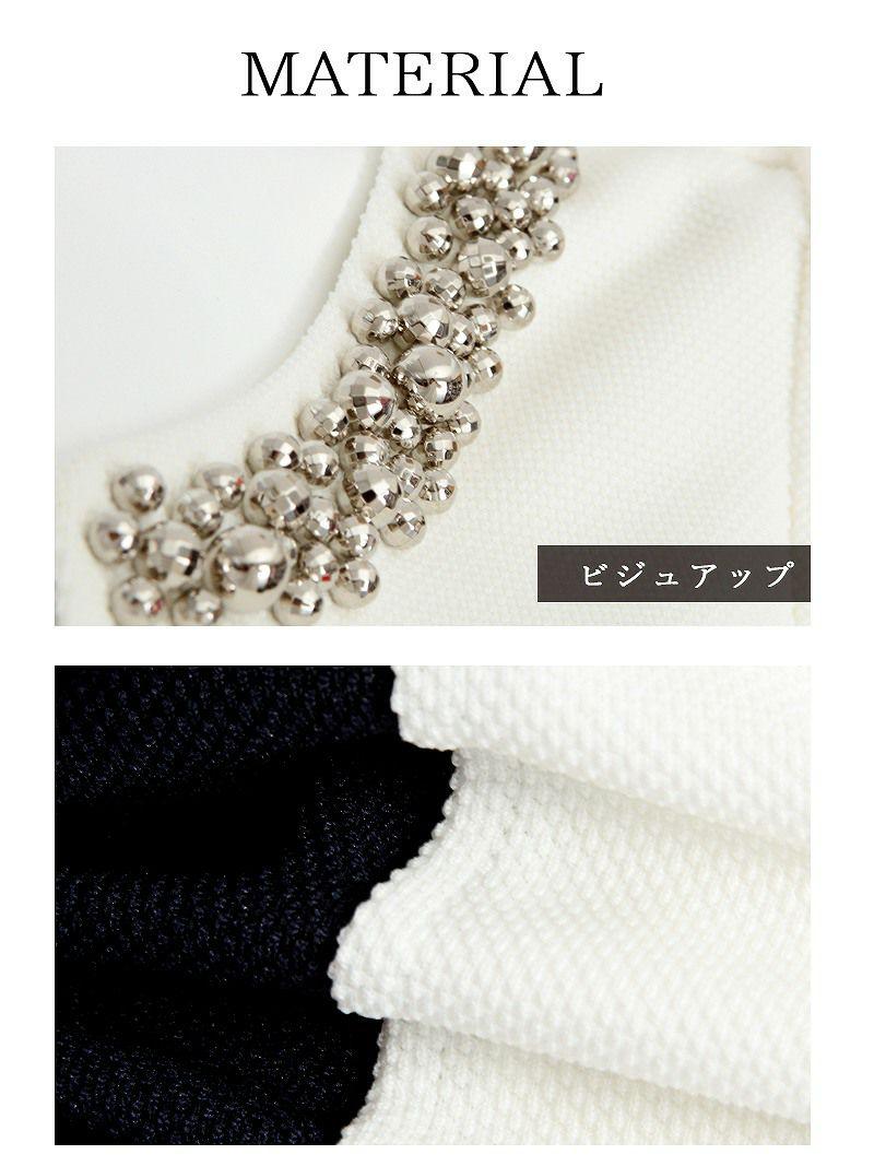 【Belsia】美バストUカット袖付きミニドレス ワッフル調タイトキャバクラドレス【ベルシア】