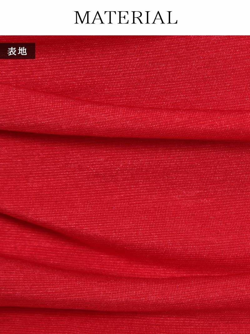 深Vネック単色ストレッチ韓国ドレス【DAYS PIECE】ハイウエスト切替ノースリーブワンピース【デイズピース】