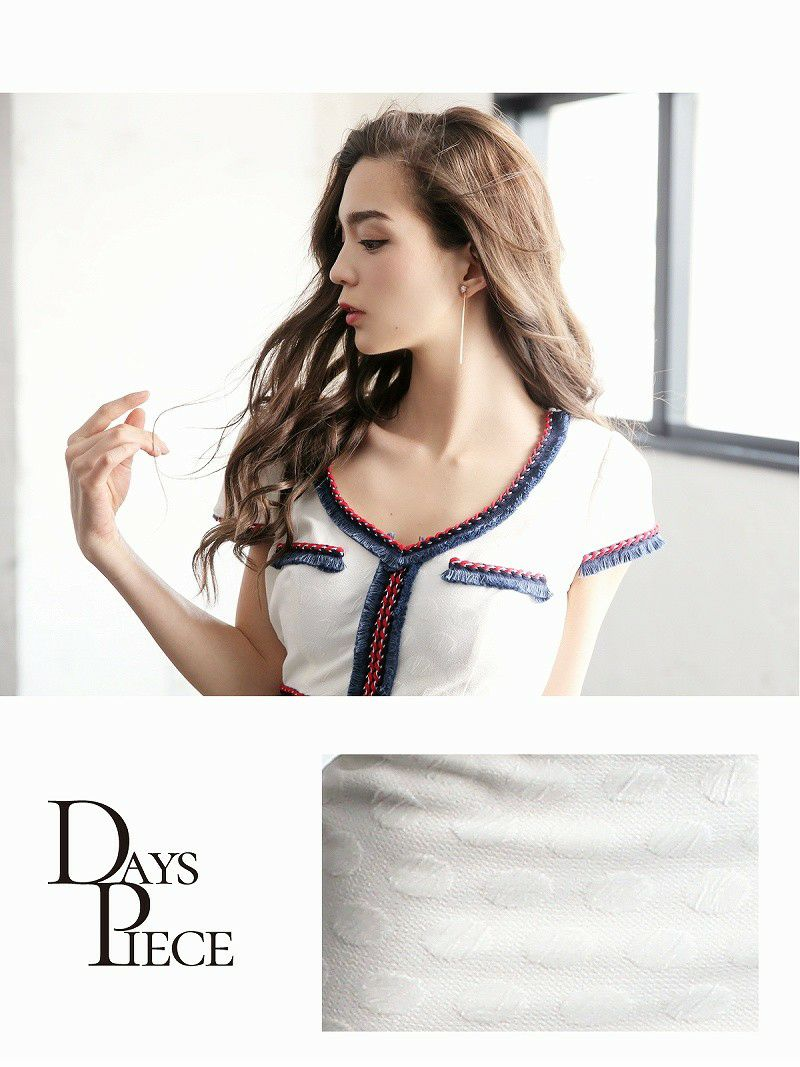 マリンテイスト袖付き韓国ドレス【DAYS PIECE】ドット柄刺繍パイピングキャバワンピース【デイズピース】